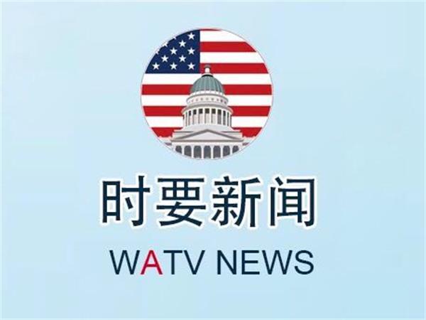 中国:习近平致电祝贺拜登当选美国总统